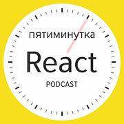 #21 - Список пожеланий на следующие 6 месяцев разработки React