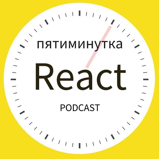 #4 - Redux, Аctions подряд