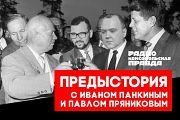 Зачем Сталин планировал осушить Каспийское море и изменить устья сибирских рек?