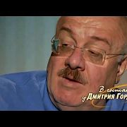 Бендукидзе о том, можно ли в Украине победить коррупцию