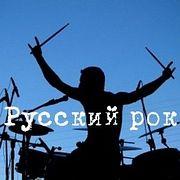 "Группа ""Альтависта"" впрограмме ""Русский рок"" (062)"