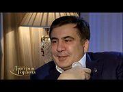 Саакашвили: К институту хозяев жизни с очень большим подозрением отношусь