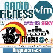 FITNESS FM— Workout Playlist_04_ФЕВРАЛЬ_ 2016 (04)