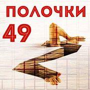 Выпуск 49. В гостях Сергей Яровой