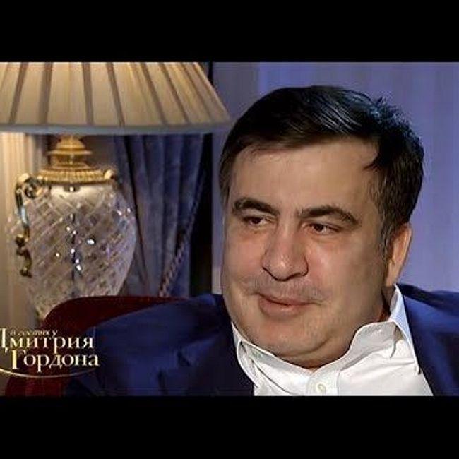 Саакашвили о том, как Грузия Россию во Всемирную торговую организацию не пускала