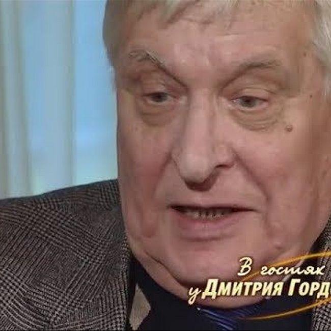 Басилашвили: Мамин сотрудник, который согласился доносчиком стать, прямо на работе повесился