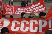 Всё больше россиян тоскуют по СССР