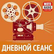 ЭДРИАН БРОУДИ в программе АКТЕРЫ ГОЛЛИВУДА с Ильей Либманом (040)