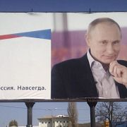 """Лицом к событию. """"Мусорный"""" рейтинг Владимира Путина - 28 Май, 2019"""