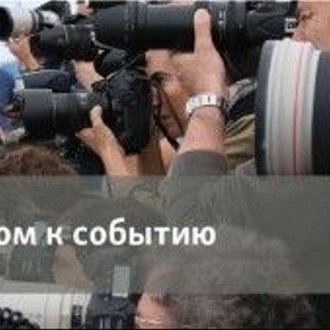 Лицом к событию. Уходящая натура Дмитрия Медведева - 23 Март, 2017