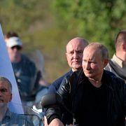 Лицом к событию. Путин в Крыму - 14 Август, 2019