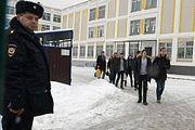 В Москве эвакуирована школа из-за ученика с ножом