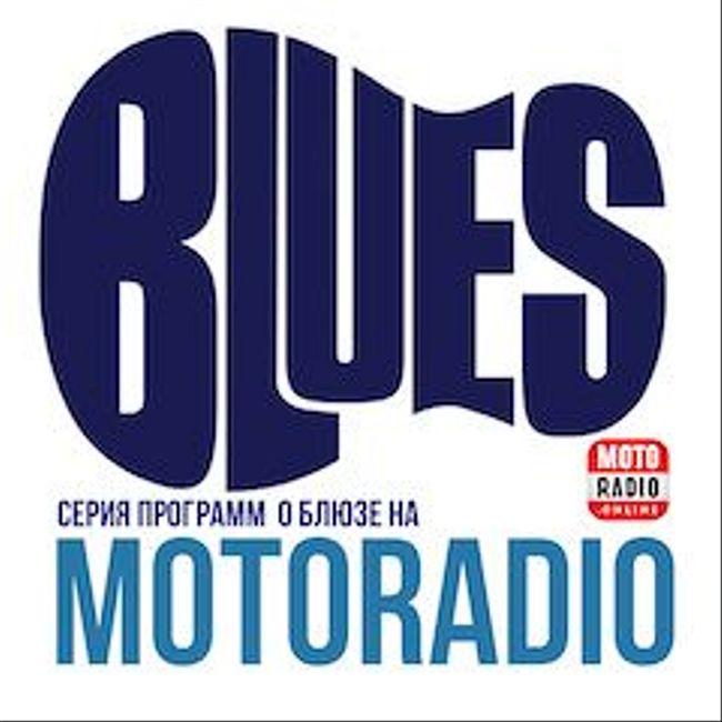 Онлайн премия The Blues Foundation - итоги церемонии (186)