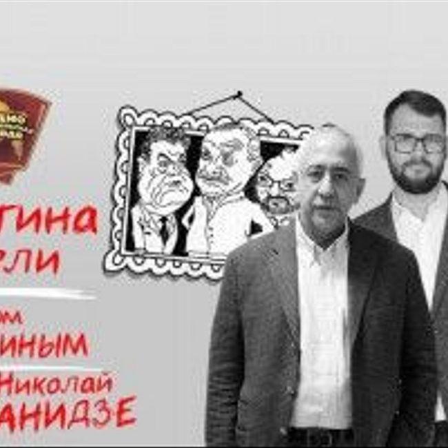 Николай Сванидзе о участии Ксении Собчак в президентских выборах: Вечер перестаёт быть томным