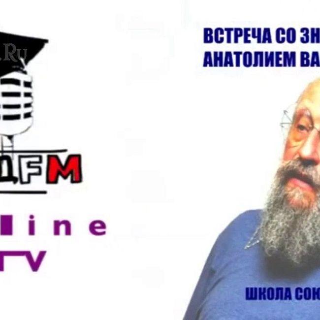 Анатолий Вассерман - Встреча в МГОК 13.12.2016