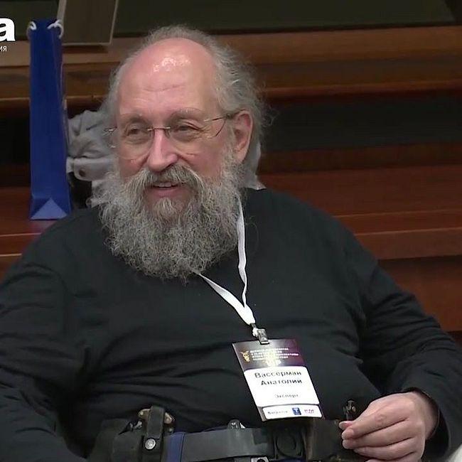 Анатолий Вассерман - Об Украине, глобализации и российском бизнесе