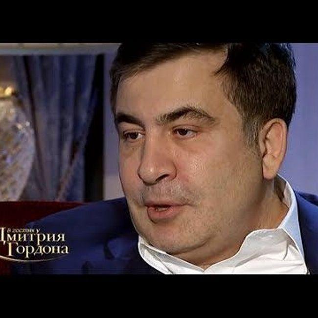 Саакашвили: Юля меня очень раздражала, когда вместе с Путиным над галстуком моим хихикала