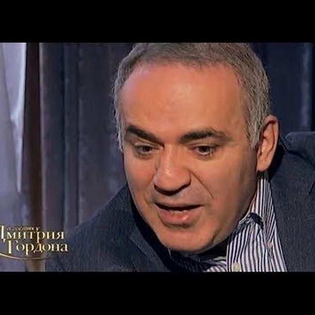 Каспаров: ФИДЕ — мафиозная структура, отмывочная контора КГБ или ФСБ, без разницы