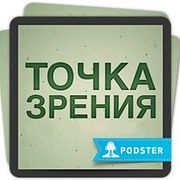 «Антипремия Рунета»: займемся BDSMM! (30 минут, 28.4 Мб mp3)
