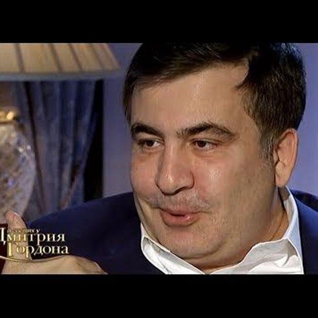 Саакашвили: Украина — для всей Европы заслон, каким в свое время империя Габсбургов была