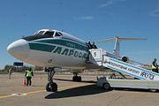 Темы дня : Ту-134 совершил свой последний пассажирский полет в России