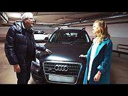 ЮТА - боевая лошадка Audi Q5 никогда не подводит!