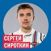 Сергей Сироткин, пилот «Формулы 1» @ Week & Star
