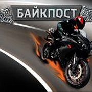 Электромотоциклы вспорте (307)