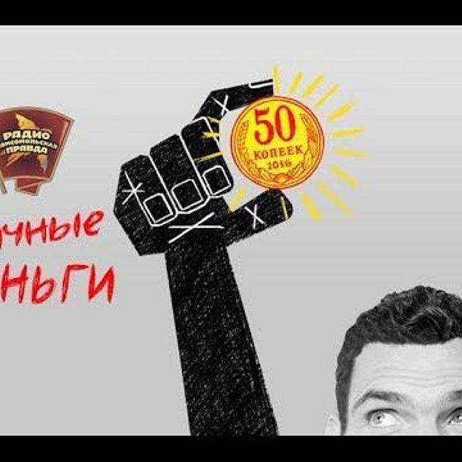 Возможные последствия антисанкций: чем они грозят российской экономике