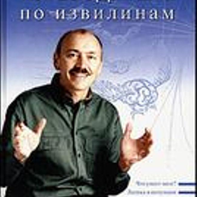 «ЧИТАЕМ ВМЕСТЕ». №11, ноябрь 2010 г. Мозговой штурм.