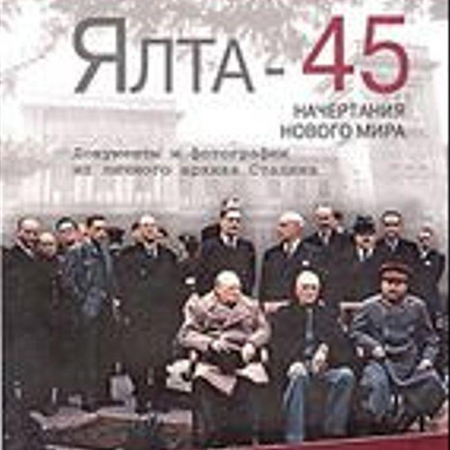 «ЧИТАЕМ ВМЕСТЕ». №5, май 2010 г. Саммит победителей