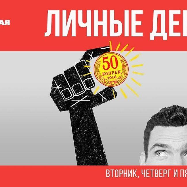 Обвал рынка на фоне санкций: Что будет дальше с рублем, банками и экономикой в целом?