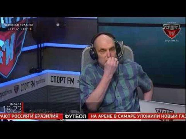 Бубнов и Арустамян о Урал 2-1 Спартак, Желтой Смолову