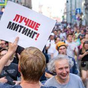 Лицом к событию. Кремль разжигает: протест в Москве и пожары в Сибири  - 31 Июль, 2019
