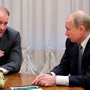 Лицом к событию. Сколько Украина даст Путину? - 19 Июль, 2019