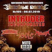 Гость: гитарист новороссийской группы INTRUDER INCORPORATED Артём Осипенко, премьеры от ALTER BRIDGE и ISOLE (105)