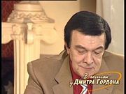 """Магомаев: Когда мы с Фурцевой летели на Кубу, опустошили весь """"стратегический запас"""" спиртного"""