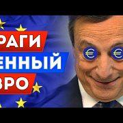TeleTrade: Утренний обзор, 07.06.2018 – ДРАГИценный  евро