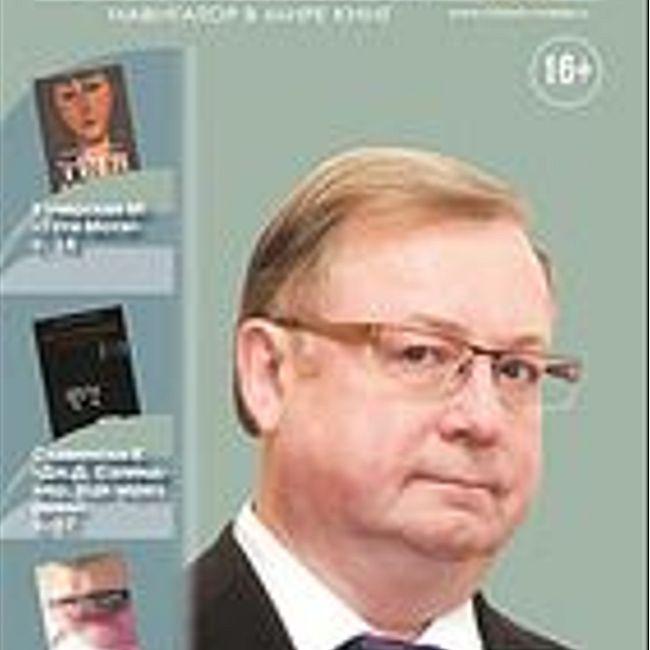 «ЧИТАЕМ ВМЕСТЕ». №10, октябрь 2012 г. Осенние книги.