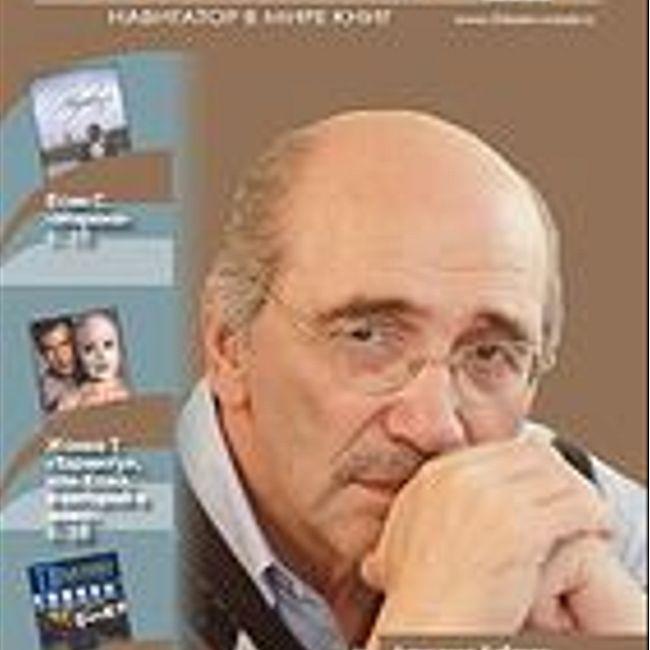 «ЧИТАЕМ ВМЕСТЕ». №11, ноябрь 2011 г. Осенняя грусть.
