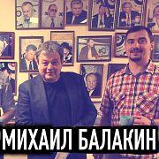 A-team / Михаил Балакин // 25.07.18