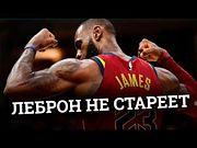 Главные тренды прошедшего сезона NBA