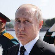 """""""Петров""""-Мишкин. Путин платит за позор ГРУ"""