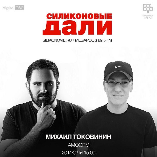 Выпуск 30 (20.07.2016). Михаил Токовинин