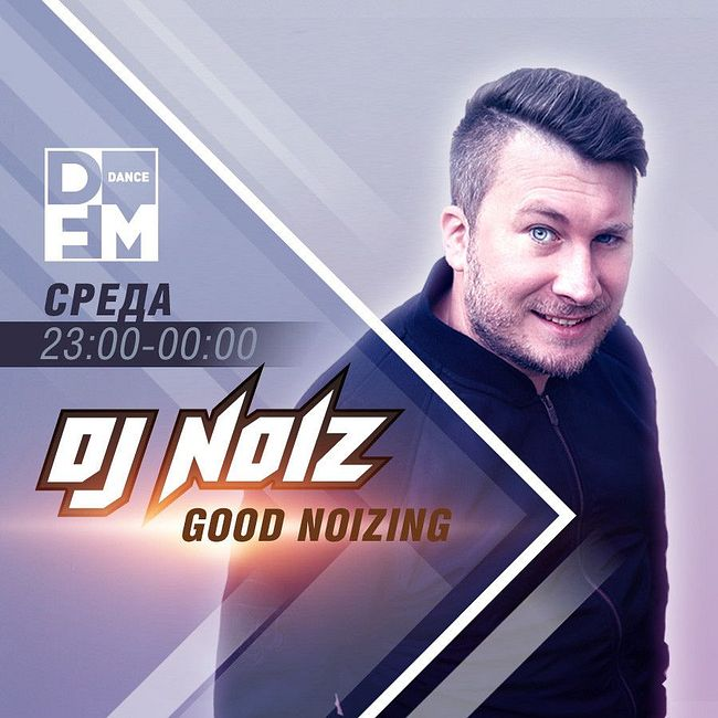 DFM DJ NOIZ - GOOD NOIZING 22/08/2018
