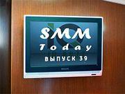 SMM Today 039: Facebook расширил функционал Slideshow, аPinterest приобрел себе сервис Instapaper. (39)  (слайдкаст)