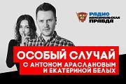 В Москве жители дома собирают подписи против аренды квартиры онкобольными из-за их «заразности»