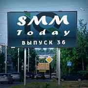 SMM Today 036: Twitter представил обновленный Ads Manager, аFacebook покажет рекламу впрямых трансляциях. (36)  (слайдкаст)