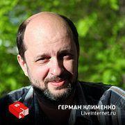 Рунетология (179): Герман Клименко, основатель LiveInternet.ru