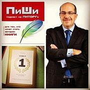 Выпуск 11. Гость Игорь Манн -- издатель, автор бизнес-книг